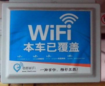 wifi04A