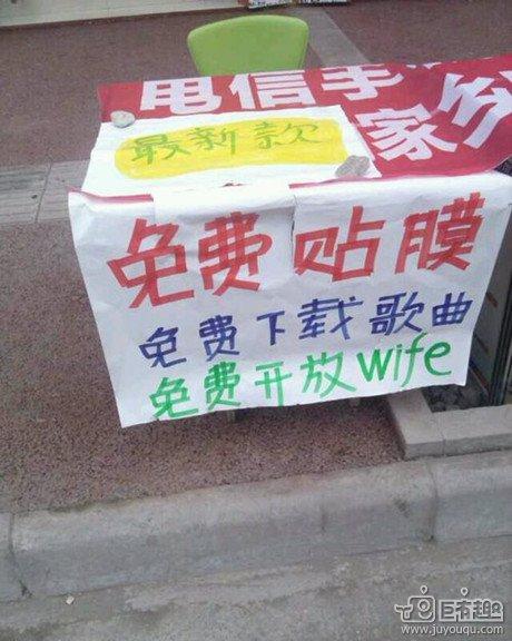 wifi_B