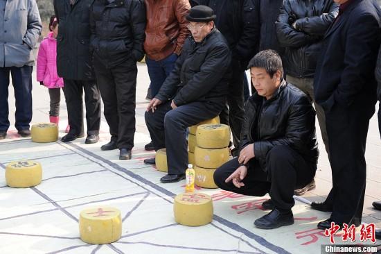 xiangqiD