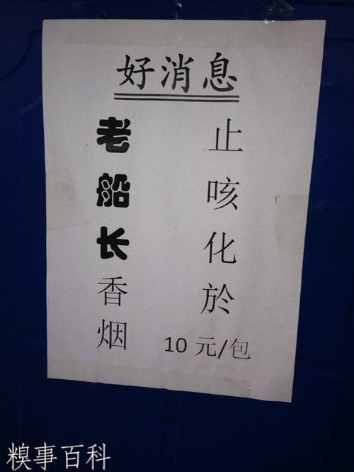xiangyanB