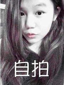 yazhousixiaolongD