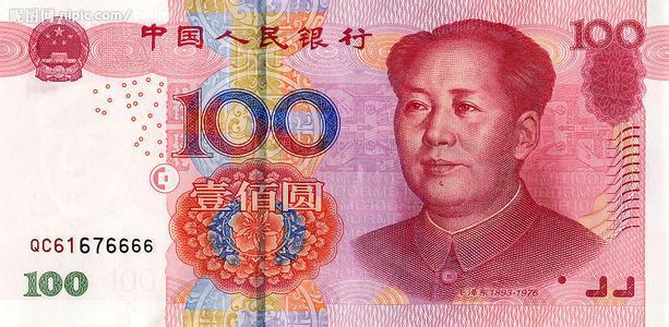 yibaiyuanA