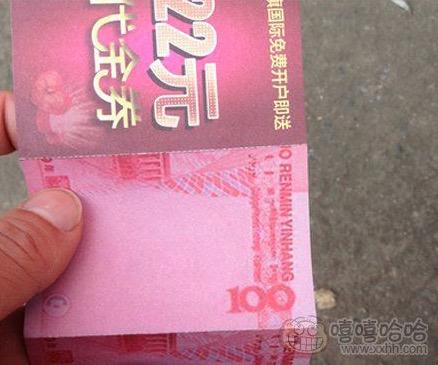 yibaiyuanguanggaoC