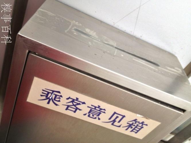 yijianxiangB