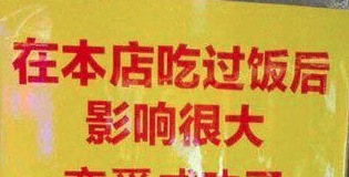 yingxiangA