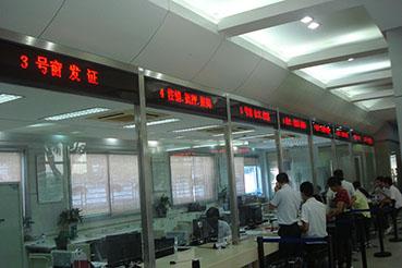 yinhangchuangkoupinA