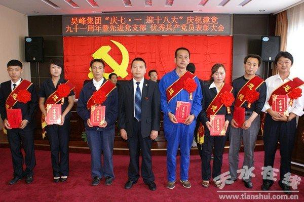 youxiudangyuanA