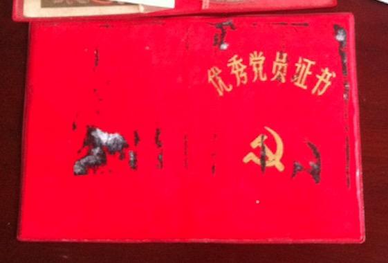 youxiudangyuanC