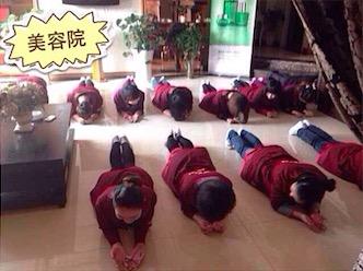yunbanyundongF