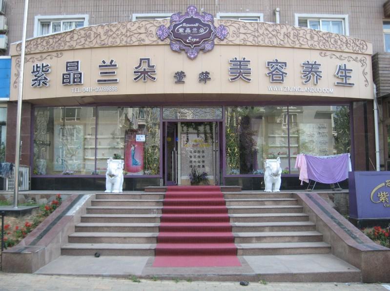 zhengxingmeirongyiyuanB