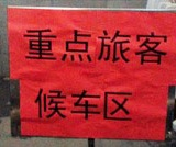 zhongdianA
