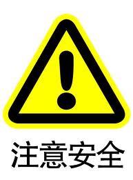 zhuyianquan002A