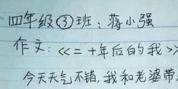 zuowen003A