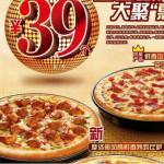 中国の宅配ピザは写真に偽りありすぎる。