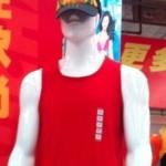 中国のショップのマネキンが 結構イジられている話。