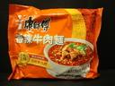 台湾の食品メーカー:康師傅(カンシーフ)