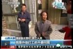 「あなたは幸せですか?」インタビュー2:中国語は中国人でも難しい?