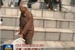 中国のあなたは幸せですかインタビュー3