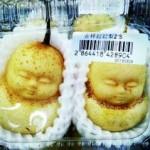 中国のホラーな感じの人形梨