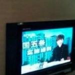 中国のホテルの壁掛けテレビは薄型ぶってる