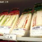 中国のサンドイッチはある意味期待を外さない。