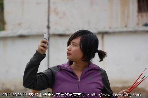 携帯電話をかけるのに必要な探し物2