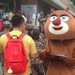 中国の街頭の着ぐるみ