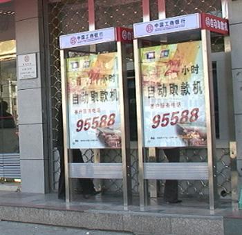 街角の広告パネルの裏のATMが 超使いにくい!