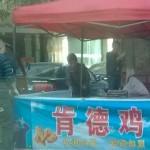 中国のおもしろパクリ事情、うちはケンタッキーじゃなくケンタッキー風味です!