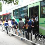 かなり敷居が高い中国の公共バスの降り方