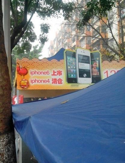 中国の携帯ショップのびっくりな新商品