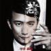 中国の映画のポスターのいろいろなアイデア