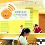 中国のWi-Fi環境対策に乗り遅れない新兵器登場