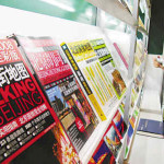 中国の出版社の格付けの信用度