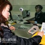 中国企業のサービス向上のための秘策