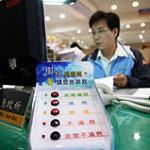 中国の役場の窓口サービス評価ボタンは何を測ろうとしているのか