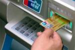 中国のATMでカードが出なくなったら