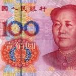 中国で流通している人民元にありがちな特徴