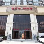 中国の韓国料理店のものすごい割引サービス