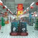 中国のスーパーの売り場の誤表記