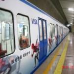 中国の風変わりな地下鉄のラッピング広告