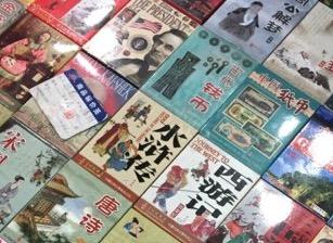 中国のトランプで人気の絵柄がこちら