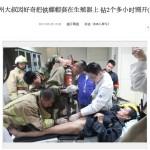 [変なニュース]中国のおじさんがナット(雌ネジ)で遊んでみた結果 一大事に