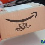 届いた時に驚く中国の通販の包装