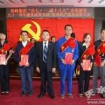 中国共産党では優秀な党員を表彰します。
