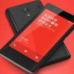 中国の人気携帯 紅米(ホンミ)