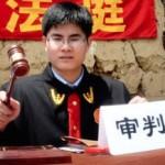 中国の田舎には裁判官が命がけで巡回します。