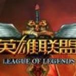 中国の若者に人気のオンラインゲーム「英雄連盟」