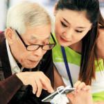 【爺さんやるぅ!】中国のお年寄りのスマホのおもしろ使いこなし具合