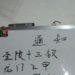 中国の学生寮に入荷した映画のお知らせ